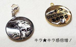 画像2: 迷子札★カニカン&ストーン付(17ミリ)