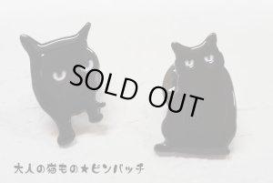 画像3: ピンバッチ★黒猫B