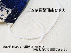 画像4: 和柄マスク